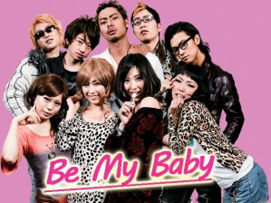 be my baby promo