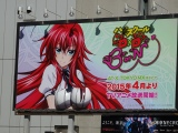Weird finds in Akihabara andIkebukuro!