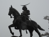 One day in Sendai: The Date Masamunetrail