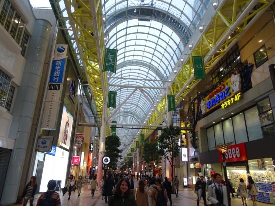 Sendai Shopping Street Arcade