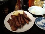 Sendai gyutan: 100%deliciousness