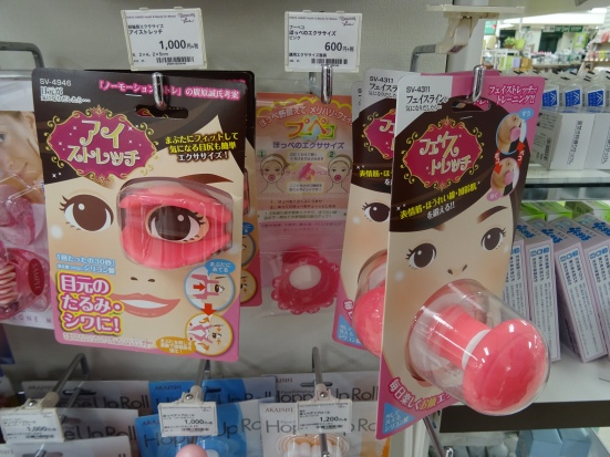 Tokyu Hands sells a range of useful products that make your eyes and mouth bigger