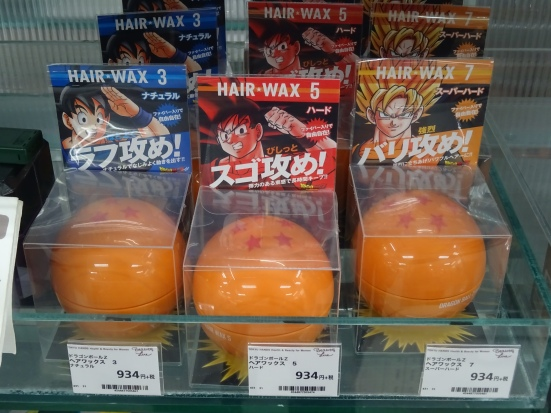 And Dragonball hairgel for when you need to go Super Saiyan