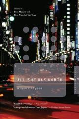 Book Review: All She WasWorth