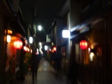 A night in Gion