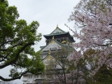Osaka Castle: A Game of Thrones comparison