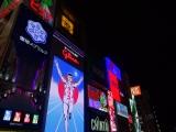 Mooching around Osaka