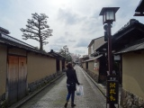 Exploring Kanazawa