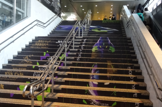 Stairs at Hakata station