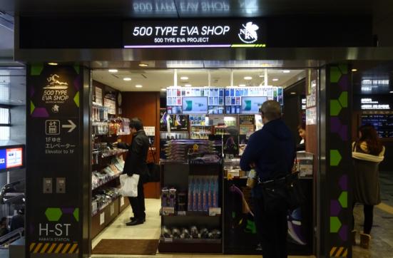 Gift shop at Hakata station