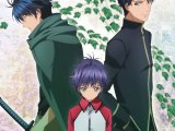 Anime review: Hakkenden