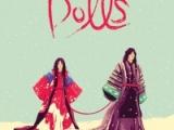 Dolls: Takeshi Kitano filmreview