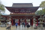 Day out in Dazaifu