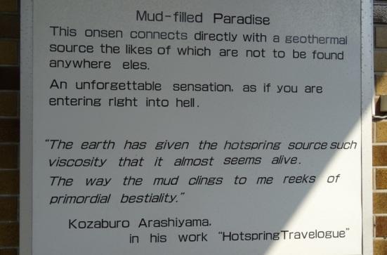 'Primordial bestial mud'