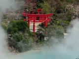 Beppu – hot spring city!
