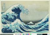 Hokusai comes to the BritishMuseum
