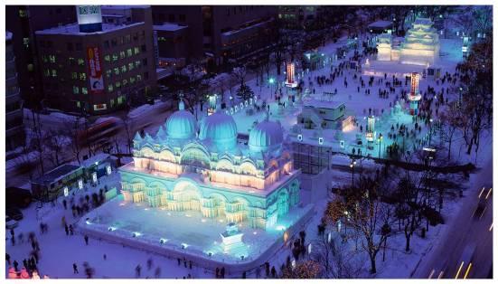 Japan Passions Sapporo-shi Singles