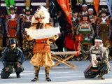 Take me to… the Shingen-Ko Festival!