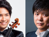 WIN tickets to the Avex Recital Series at Wigmore Hall!