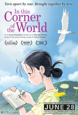 'In This Corner of the World' in cinemas now!