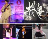 A very hyper Hyper Japan summer2017