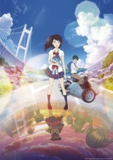 'Napping Princess' graces UK cinema screens
