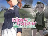 WIN Girls und Panzer derFilm!