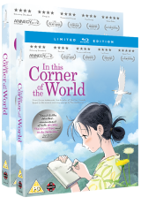 WIN! In This Corner of the World and art cards