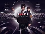 Watching Takashi Miike's 100th film 'Blade of the Immortal'
