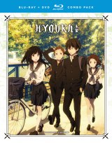 First impressions – watching Hyouka Part 1